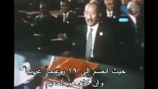 أخطر فيلم أمريكي عن الرئيس السادات يعرض كاملًا في الطبعة الاولى مترجم