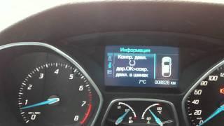 Обзор электроники Ford Focus 3 :: 1/2(Обзор электроники в новом Ford Focus 3 - первая часть., 2011-11-08T22:15:34.000Z)