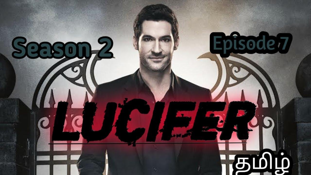 Download Lucifer Series   Season 2    Episode  7    Explain In Tamil