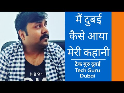 A Dubai wale Jija Ho | New Bhojpuri song 2020 | Cancel kara visa Ho || Singer mamta || jaipal studio from YouTube · Duration:  2 minutes 36 seconds
