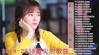 Top Chinese, Taiwan Songs 2018: Best Chinese Music Playlist