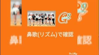 【ダンスレクチャー&解説】Girls2(ガールズガールズ)「スキップ!」#girls2  #スキップ #ガールズガールズ #踊ってみた #ダンスレクチャー