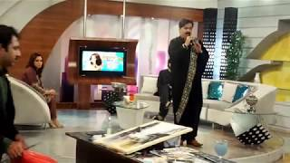 Morning with juggan ptv home live