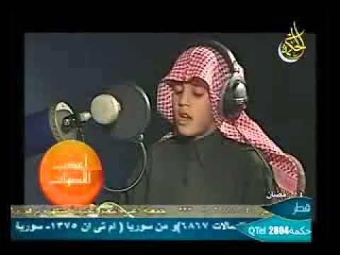 Muhammad Taha Junaid Reciting Surah Naba