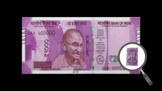 Security Features of the new 2000 rupee note