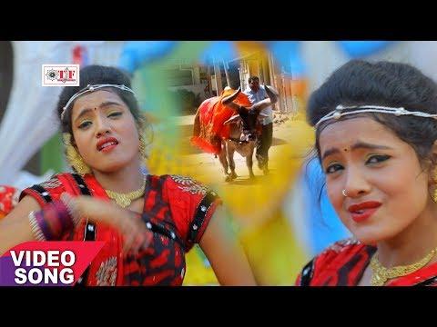 Sona Singh Kanwar Bhajan 2017 - Bhag Gaail Basaha - भाग गइल बसहा - Mahima Mahadev Ke - Team Film