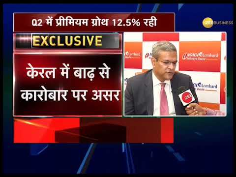 Exclusive: In conversation with Bhargav Dasgupta, MD & CEO, ICICI Lombard General Insurance