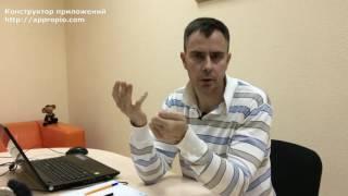 №131 - 750 000 рублей объем продаж самых обычных продуктов питания из мобильных приложений