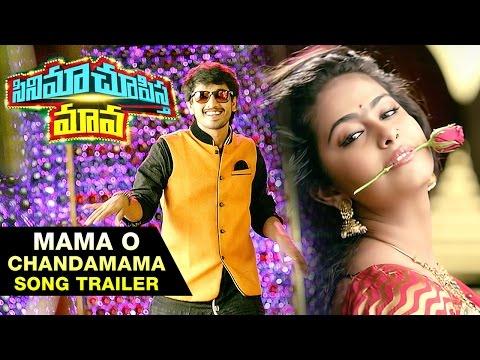 Cinema Chupista Maava Songs | Mama O Chandamama Song Trailer | Raj Tarun | Avika Gor