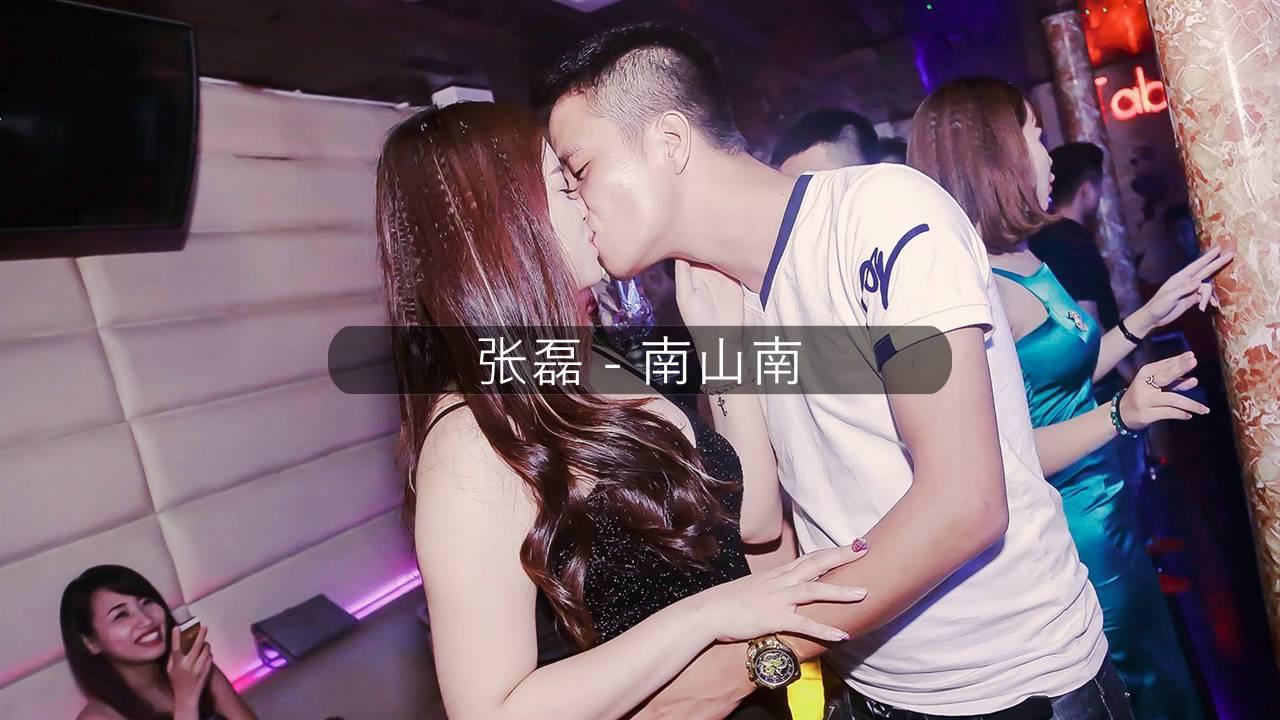 張磊 - 南山南 (DJ阿亮 Mix 四季如春國語男) - YouTube
