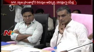 Minister Harish Rao & KTR Meeting with Officers over Development of Lakes || Telangana || NTV