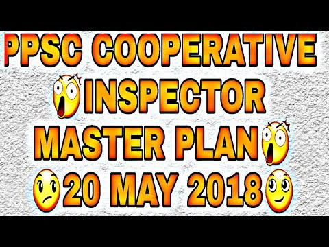 PLAN/STRATEGY FOR PPSC COOPERATIVE INSPECTOR / PUNJAB EXAMS/ 30 DAYS REMAINING / 20 MAY 208 EXAM