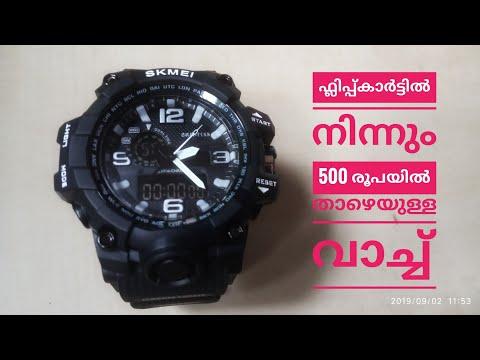 ഫ്ളിപ്കാർട്ടിൽ വാച്ച് 500 രൂപയിൽ താഴെ (flipkart Watch Under 500l