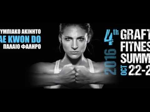 GRAFTS Hellas - 4th Grafts Fitness Summit - Promotional Video
