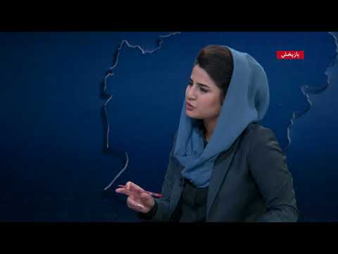 NIMA ROOZ: Kabul Process Summit Discussed