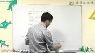 Разбор Олимпиады по Математике Физтех 2013. Видеоурок 2.