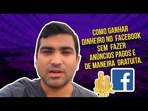 Como Ganhar Dinheiro No Facebook Passo-A-Passo Sem Gastar Com Anúncios | Divulgar Facebook Grátis