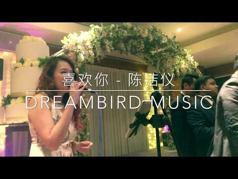 喜欢你 (陈洁仪) - Singapore Wedding Live Band, Wedding Singer, Wedding Emcee - Dreambird Music