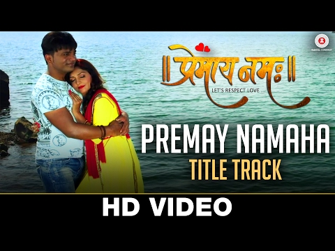 Premay Namaha Title Song Marathi Mp3 & Video Song Download