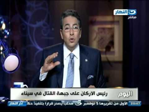 اخر النهار - هاتفيا : مراسل المصري اليوم بسيناء يحكي يوم...