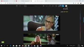 تحميل ومشاهدة فيلم ( خيال مآتة ) للنجم أحمد حلمي بصورة رائعة HDTS