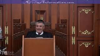 The official channel of Rabbi Yosef Mizrachi. הרב יוסף מזרחי הערוץ ...