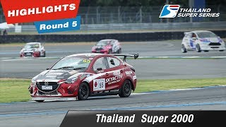 Highlights Thailand Super Compact : Round 5 @Chang International Circuit