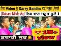 Dobara Milde Aa - Naazdeep Live Show  - Garry Sandhu