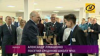 «Молодёжь  Взгляд в будущее»  Александр Лукашенко провёл встречу с учащимися