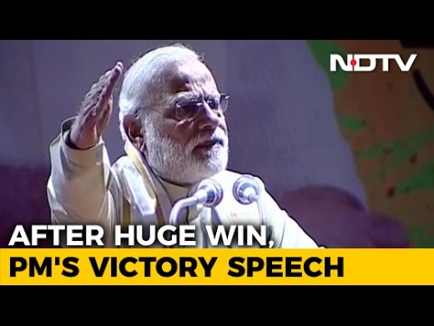 A New India - The Theme Of PM Modi's Victory Speech