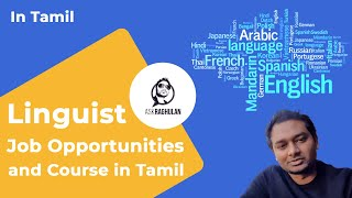 Linguist Job Opportunities And Course In Tamil