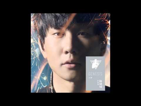 林俊傑 JJ Lin - 可惜沒如果 If Only CD 版 - 高音質 HQ Audio + Lyrics