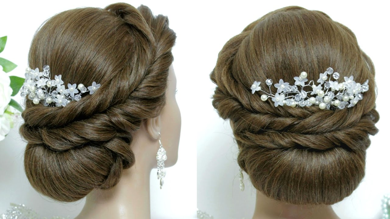 Wedding hairstyle for long hair tutorial. Bridal updo ...
