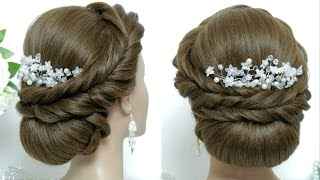 Wedding hairstyle for long hair tutorial. Bridal updo