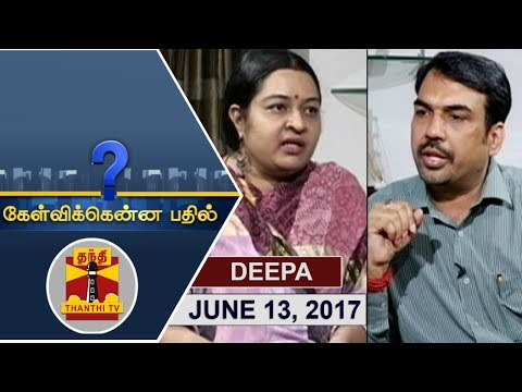 (13/6/2017) KELVIKKENNA BATHIL SPECIAL | Exclusive Interview with Late CM Jayalalithaa's Niece Deepa