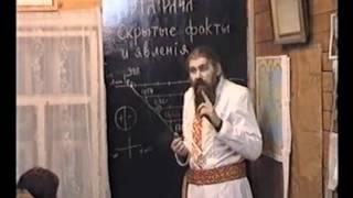 Юджизмъ 3 курс - урок 08 (Скрытые факты и Явления)