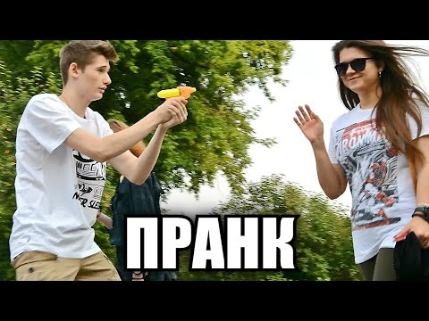 НАПАДЕНИЕ С ПИСТОЛЕТОМ / ПРАНК (Пранки по Комментариям 7) thumbnail