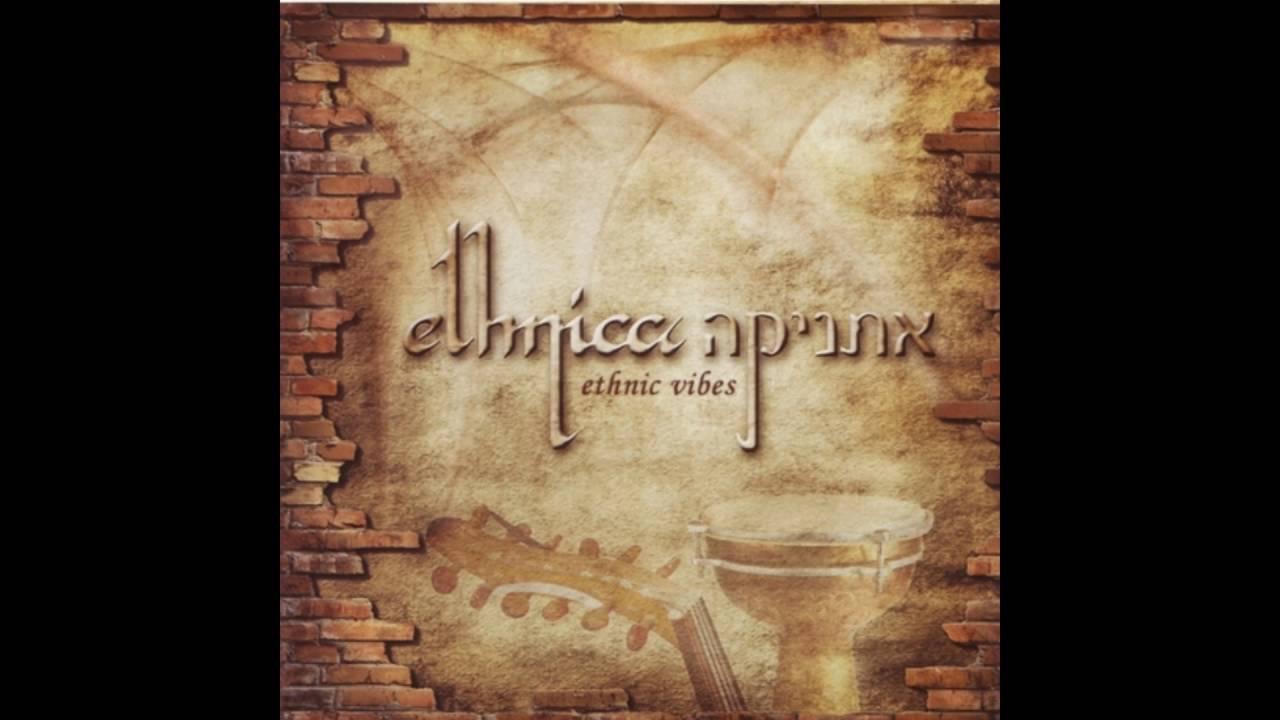 Download 2008 - Ethnica - Ethnic Vibes
