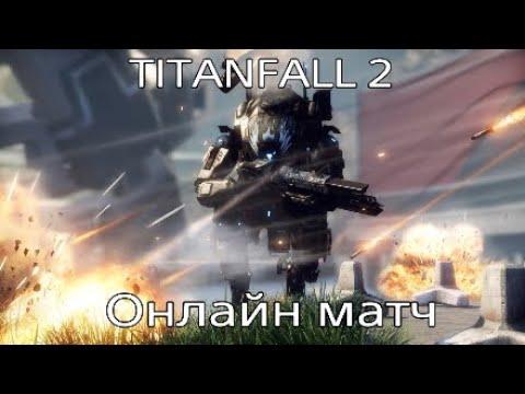 Titanfall pokúša pripojenie načítanie dohazování zoznam