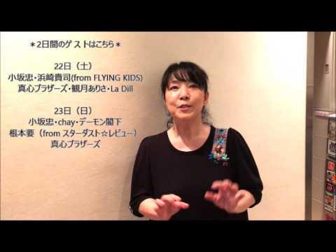 尾崎亜美 - YouTube