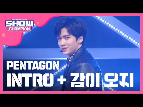 Show Champion EP PENTAGON-INTRO+Can You Feel It