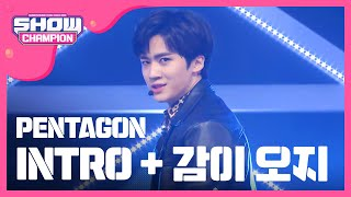 Show Champion EP.209 PENTAGON-INTRO+Can You Feel It