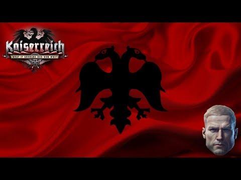 Албания история