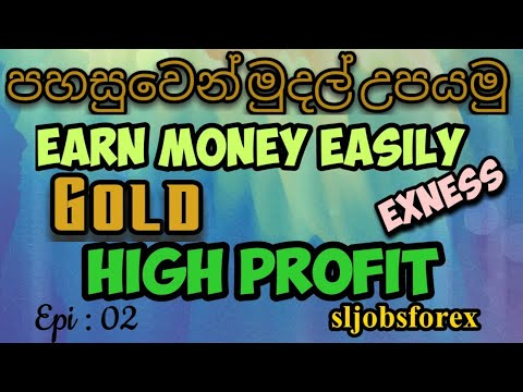 gold-high-profit-exness-broker-sl-jobs-forex-epi:-02