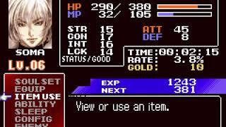 "[TAS] GBA Castlevania: Aria of Sorrow ""warp glitch"" by klmz in 05:07.56"