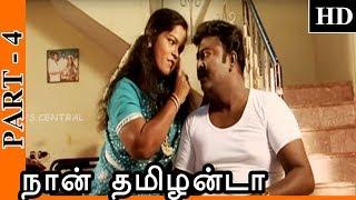 Naan Tamilanda Full Movie Part 4