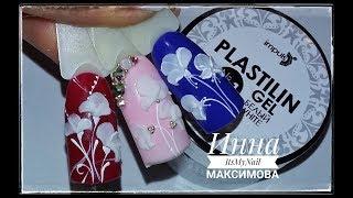 ❤ ЛЕПКА на ногтях ❤ гель пластилин от IMPULS ❤ НЕЖНЫЕ цветы на ногтях ❤ Дизайн ногтей гель лаком ❤