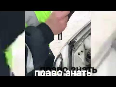 Jack Daniels вместо омывалки || Полицейский уволен || Новосибирск