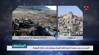 الجيش يحرر جبل مسعودة المجاور لقانية بالبيضاء ويواصل تقدمه باتجاه السوادية