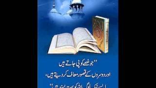 Dawat Ka Maqam_Mohatram Abid Khan Sahab Ra